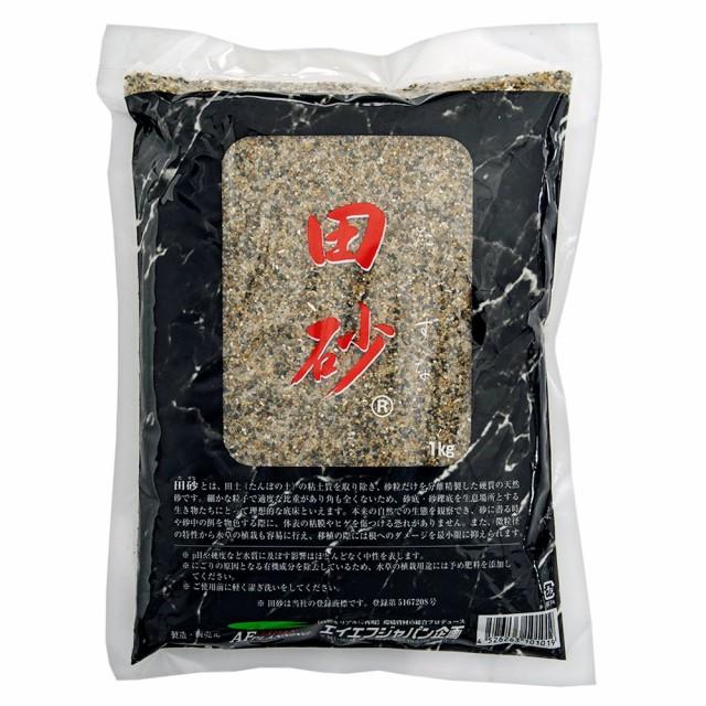 田砂 1kg