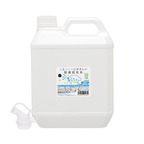 次亜塩素酸 人とペットにやさしい除菌消臭水 4...
