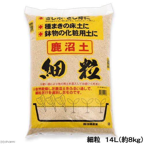 選別鹿沼土 細粒 14L(約8kg) 単用土 ...