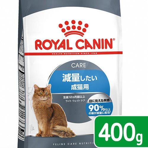 ロイヤルカナン 猫用 キャットフード ライト ウ...