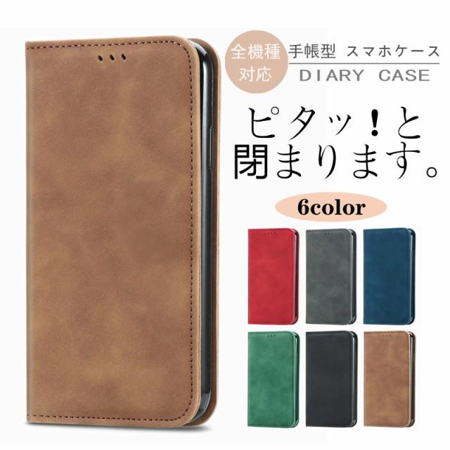 aquos sense3 basic shv48 手帳型 スマホケース a...