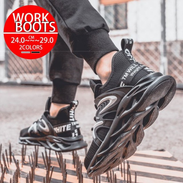 安全靴メンズ作業靴レディース快適性耐摩耗ワーキ...