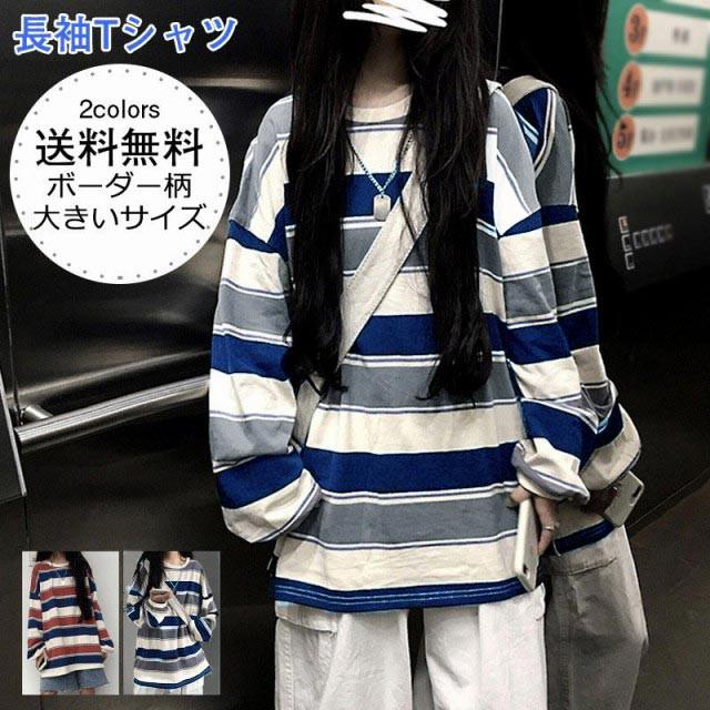 21年春新作 長袖Tシャツ レディース スウェット ...