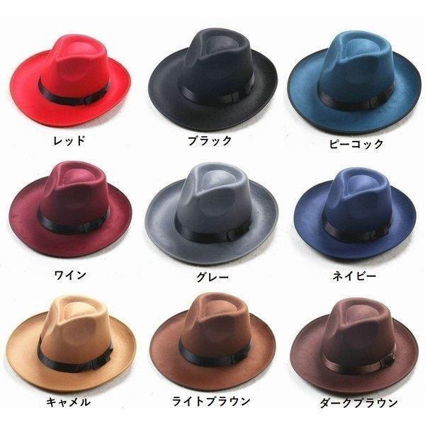 中折れ帽 中折れハット フェルト帽 つば広帽 つば...