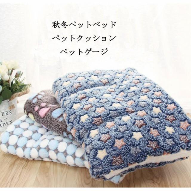 ペット ベッド ペットマット クッション 犬ベッド...