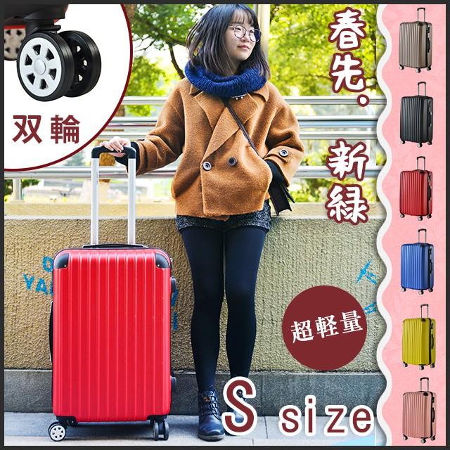 【春先の新作】スーツケース キャリーケース キャ...