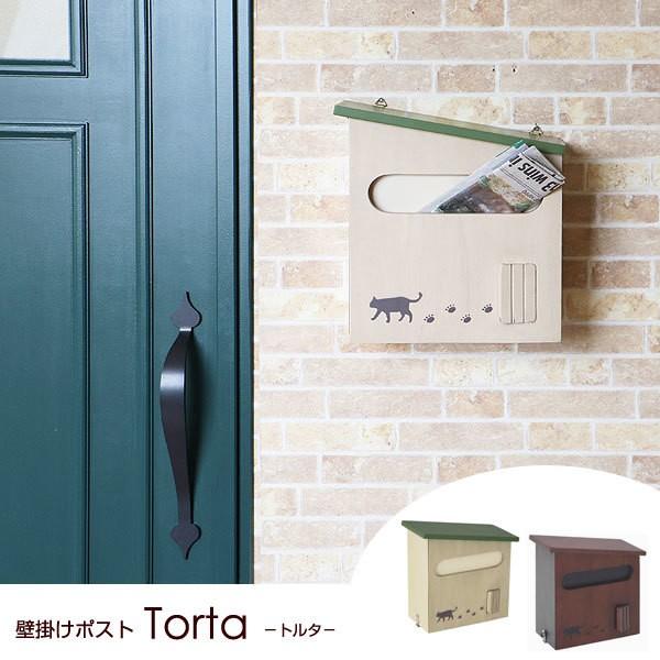木製壁掛けポスト 猫イラストデザイン 郵便受け ...