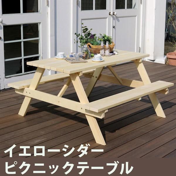 ピクニックテーブル 木製 幅135cm イエローシダー...