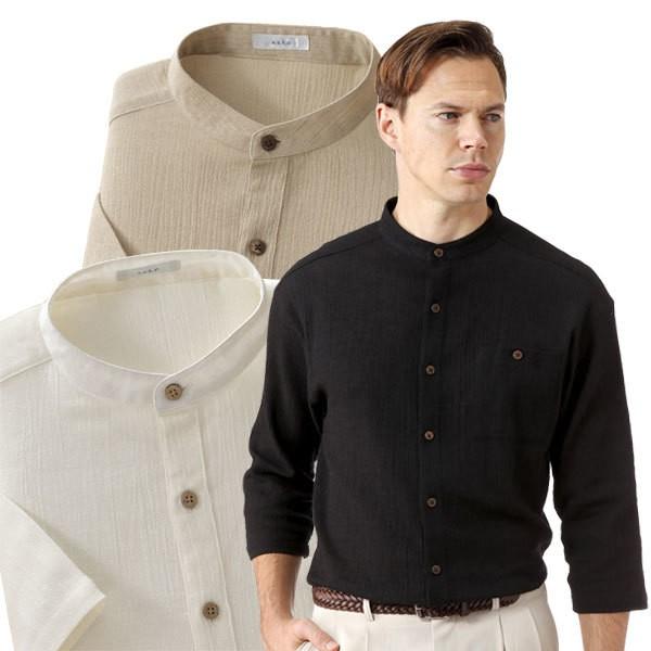 麻混スタンド衿7分袖シャツ 3色組 メンズ 七分袖 ...