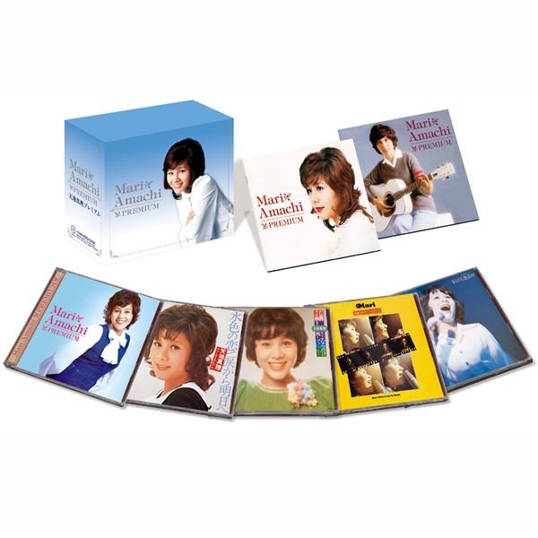 天地真理 プレミアム・ボックス CD9枚+DVD1枚 DYC...