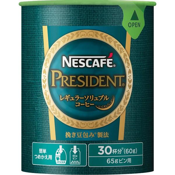 コーヒー インスタント ネスカフェ プレジデント...