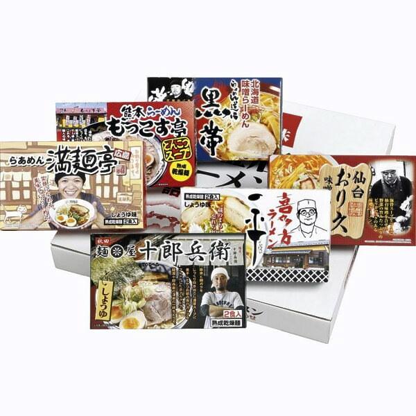 父の日ギフト プレゼント 麺類 繁盛店ラーメンセ...