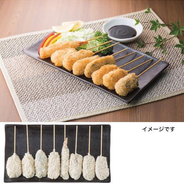 大阪の 串カツ セット 串揚げ 惣菜/718508