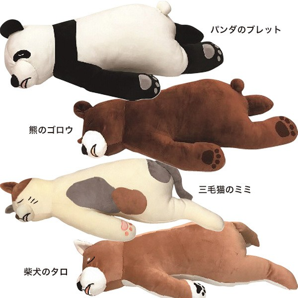 抱き枕 床ごこち クッション アニマル 動物/AR...