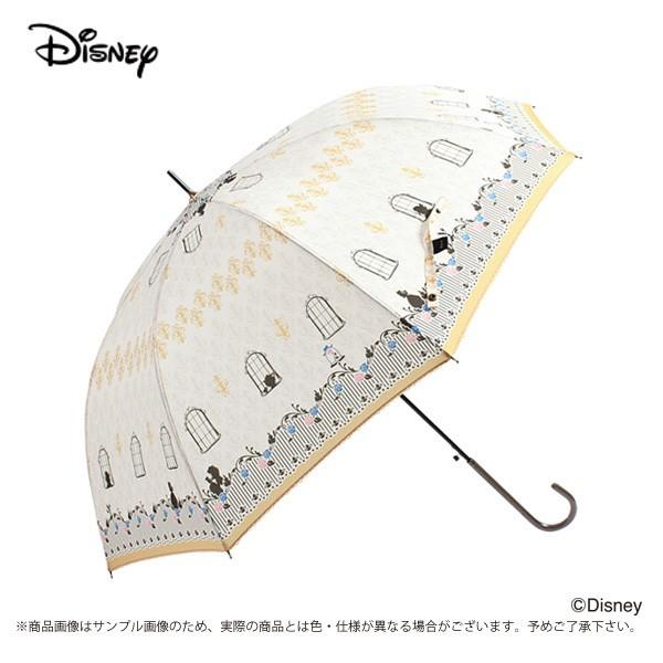 傘 レディース 雨傘 60美女と野獣 ダンスディズニ...