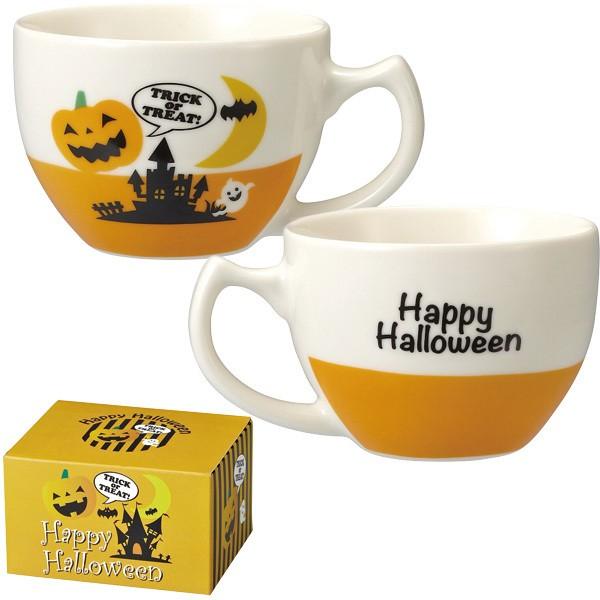 ハロウィン スープカップ 食器 かぼちゃ かわいい...