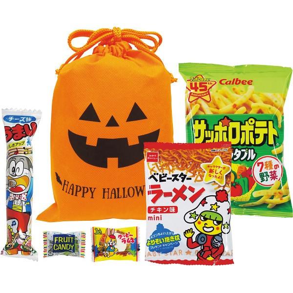 ハロウィン お菓子 詰め合わせ 巾着 お菓子セット...