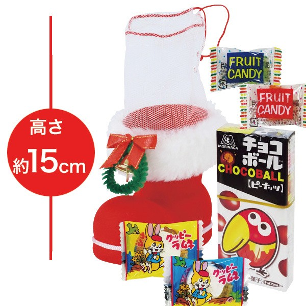クリスマス お菓子リースブーツ45 お菓子3種入...