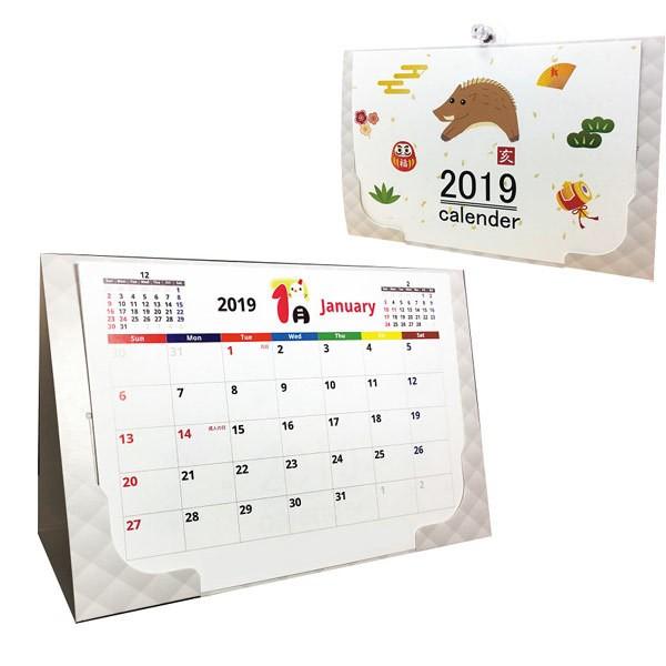 カレンダーDM卓上 壁掛けカレンダー壁掛け