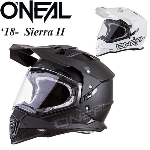 ONeal オニール 2018年 Sierra II シエラ2 Dual Sport デュアルスポーツ ヘルメット Solid ソリッド