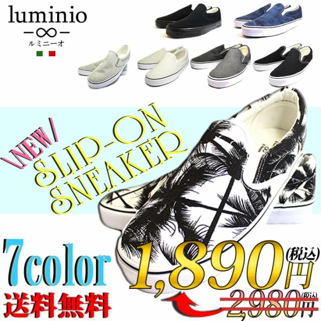 2980円⇒1890円【送料無料】メンズ スリッポン 靴...