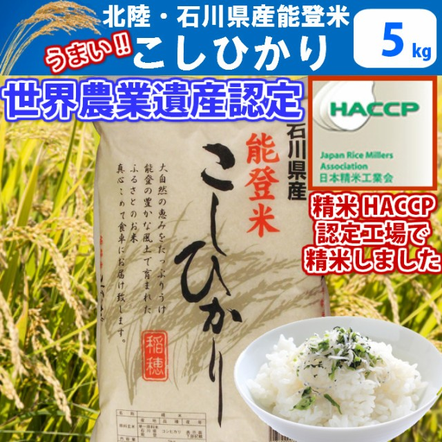 在庫限り 値下げ!【H28年産】【精米】世界農業...