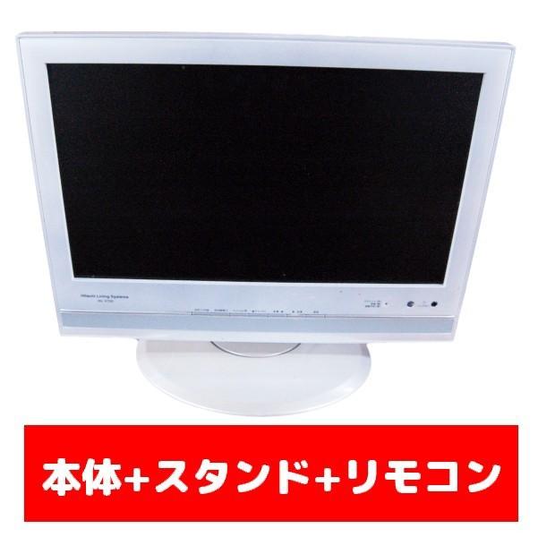 【中古品】日立 16型 デジタルハイビジョン液晶テ...