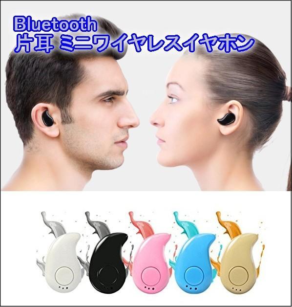 Bluetooth 4.1 片耳 ミニワイヤレスイヤホン ブラ...