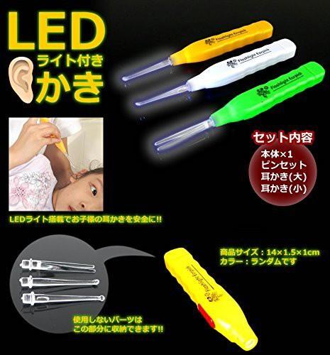 LEDライト付き 耳かきセット イヤーピック 耳かき...