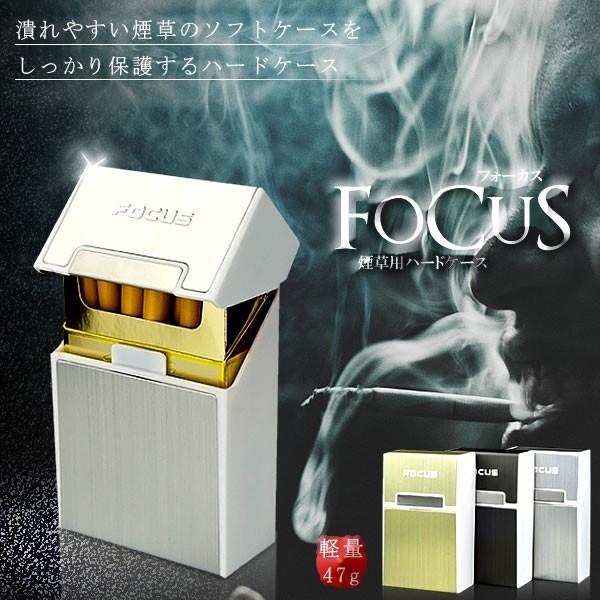 煙草用ハードケース フォーカス ブラック たばこ ...