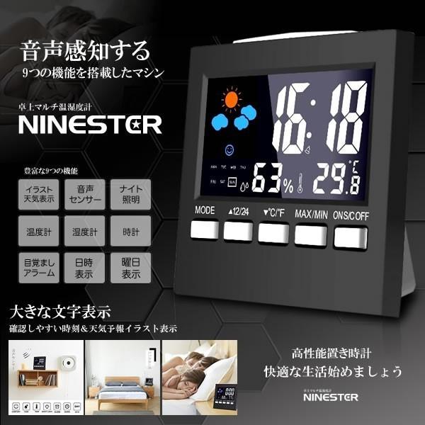 カラー液晶 デジタル温湿度計 温度計 湿度計 置時...