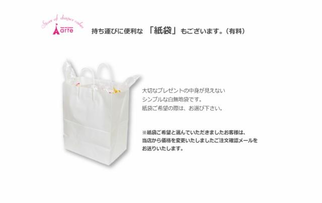[【追加★オプション】おむつケーキ用手提げ袋(...