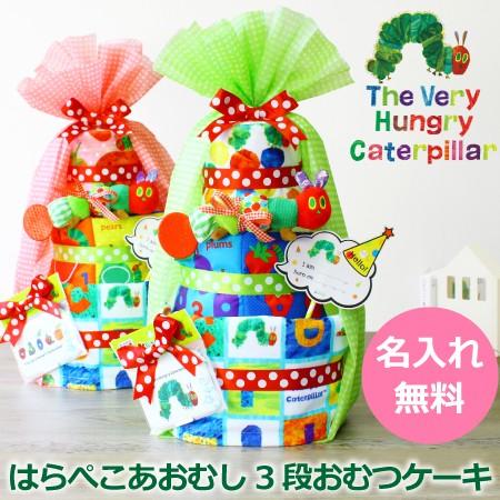 おむつケーキ 3段 出産祝い フォトプロップス 絵...