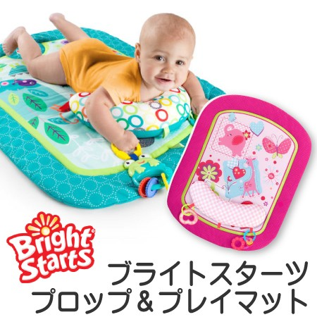 【Bright Starts ブライトスターツ 】 [プロップ...
