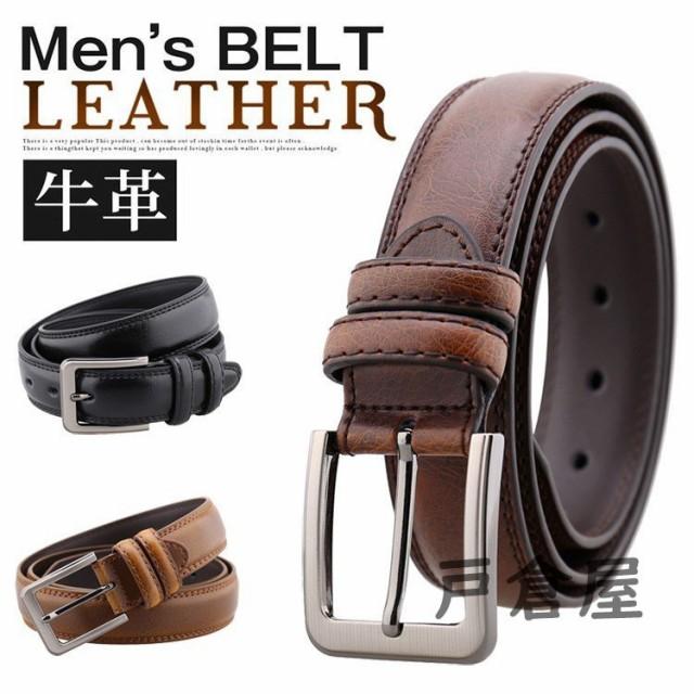 本革ベルト MENS Belt 紳士 メンズベルト セール ...