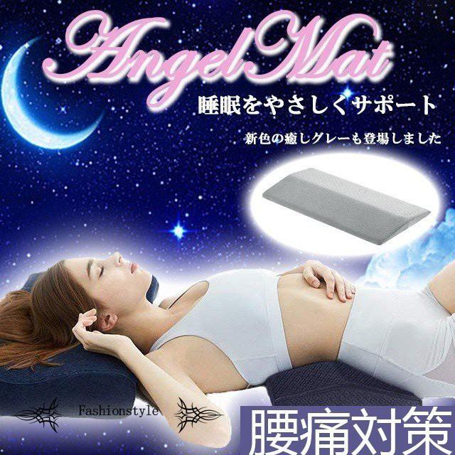 腰枕 形状記憶低反発腰枕 腰痛 安眠 妊婦用枕 足...