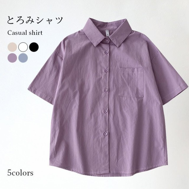 【ネコポス送料無料】とろみシャツ レディース シ...