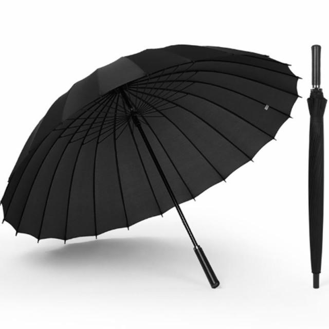 傘 耐風 メンズ 丈夫 雨傘 24本骨 手動開閉 大き...