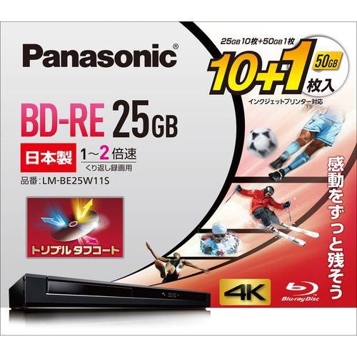 パナソニック LM-BE25W11S BD-RE 1-2倍速 25GB 10...