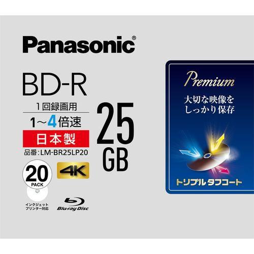 パナソニック LM-BR25LP20 録画用 BD-R 1-4倍速 2...