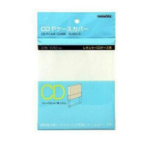ナガオカ TS-502/3 CD Pケースカバー 30枚入