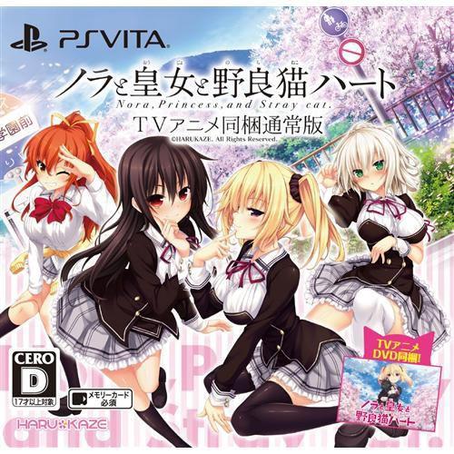 ノラと皇女と野良猫ハート 通常版 PSVita (PSVitaゲームソフト)VLJM-38023