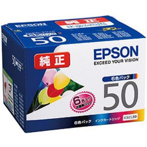 エプソン IC6CL50 【純正】プリンタインク 6色セ...