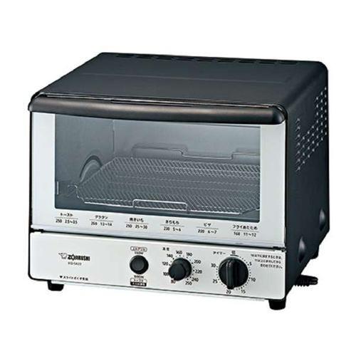 象印 EQ-SA22-BW オーブントースター 「こんがり...