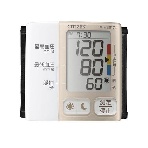 シチズン CHWE617J 手首式血圧計
