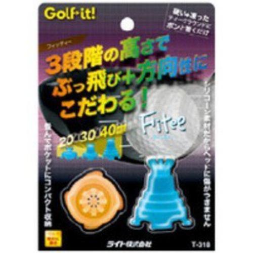 ライト フィッティー 20mm〜40mm(オレンジ/ ブル...