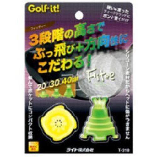 ライト フィッティー 20mm〜40mm(グリーン/ イエ...