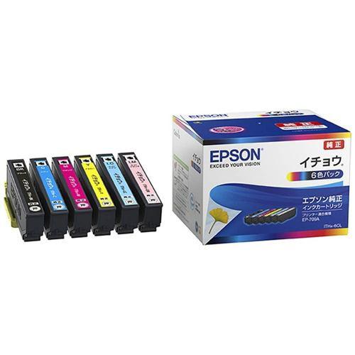 エプソン ITH-6CL 【純正】 インクカートリッジ(...