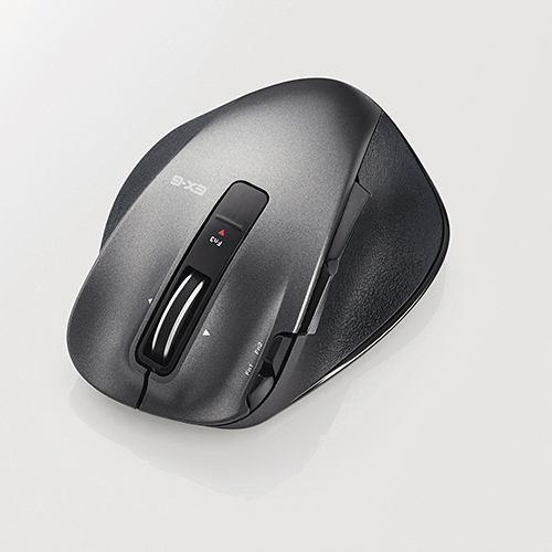エレコム M-XGS20DLBK EX-G Ultimate Laserマウス Sサイズ ブラック