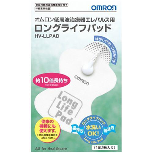 オムロン HV-LLPAD 低周波治療器用交換パッド ロ...